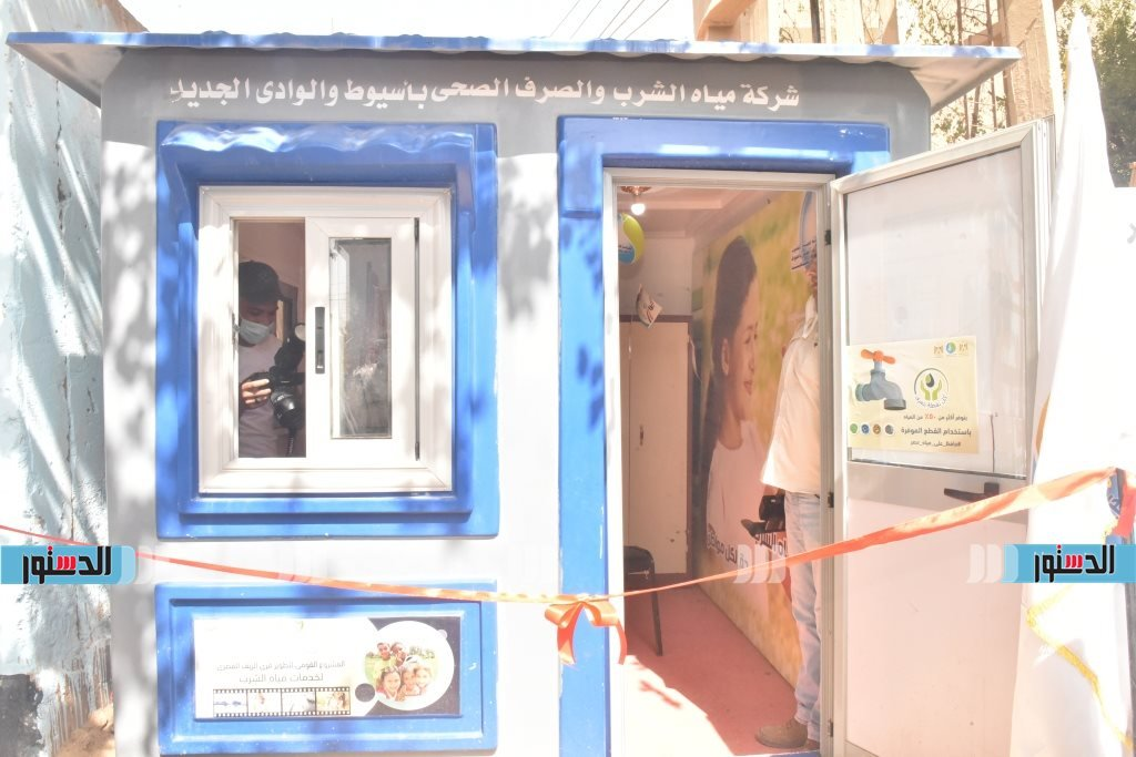 افتتاح مركز الخدمات المجتمعية (8)