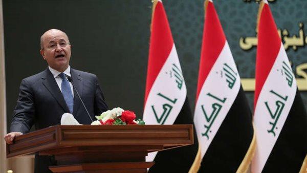 رئيس العراق يعزي عائلات ضحايا حادث مستشفى ابن الخطيب