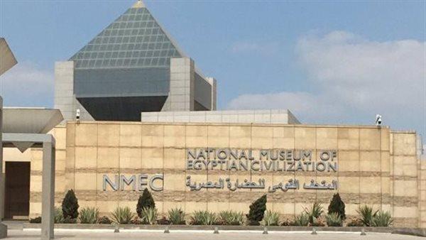 وفود رفيعة المستوى من الأردن والجابون والمجر تزور متحف الحضارة