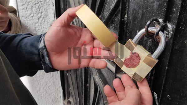 غلق وتشميع 29 منشأة ومركزًا للدروس الخصوصية فى الغربية