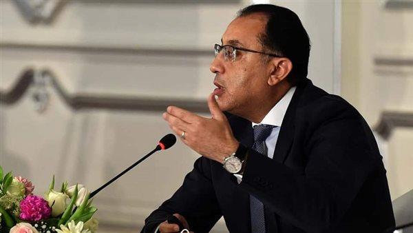 رئيس الوزراء يفتتح «مُجمع المعرفة للثقافة المالية»