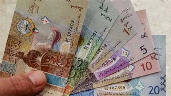 ارتفاع سعر الدينار الكويتى اليوم الخميس 21-10-2021 لدى البنوك المصرية