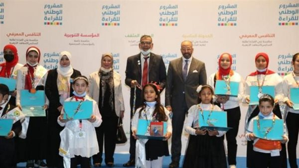 تعليم الإسكندرية يحصد الأول جمهوريًا في المشروع الوطني للقراءة